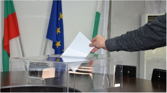 Bulgaria: Electronic Voting To Be Without Technical Support