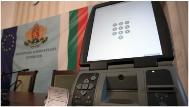 Bulgaria: GERB, BSP Draw Consecutive-Number Ballots for Snap Elections
