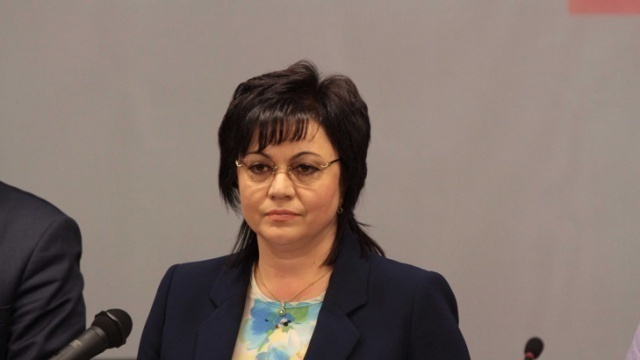 Bulgaria: BSP's Ninova Nominated for Vice President of Socialist International