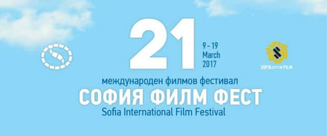Bulgaria: Sofia Film Fest's Balkan Competition to Include 11 Films This Year