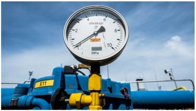 Bulgaria: Gazprom Changes Policy Over Natural Gas Deliveries to Bulgaria