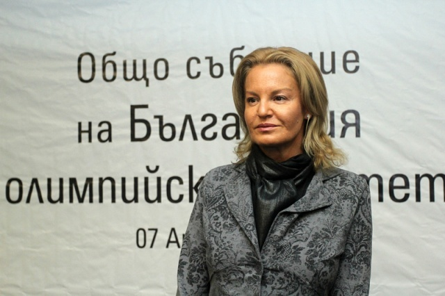 Bulgaria: Stefka Kostadinova Re-Elected As BOC Chairwoman