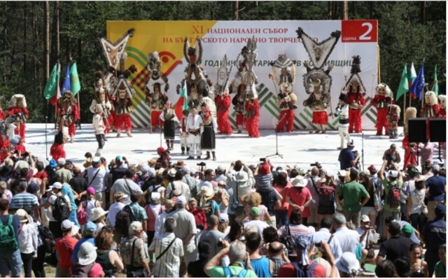 Bulgaria: Bulgaria's Culture Ministry Announces Stance on Koprivshtitsa Issue