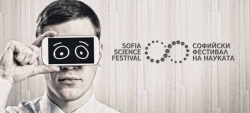 Bulgaria: Sofia Science Festival Is Comming In May