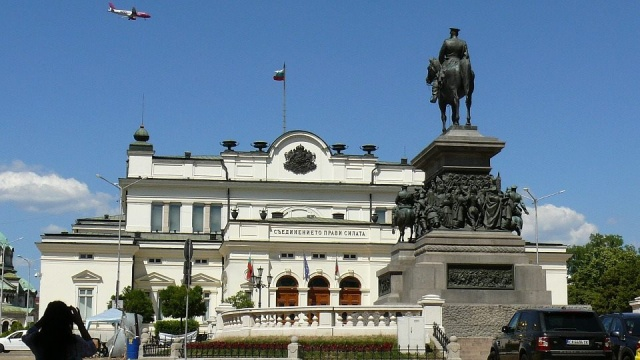 Bulgaria: DPS Deputy Kamen Kostadinov Leaves The Parliament