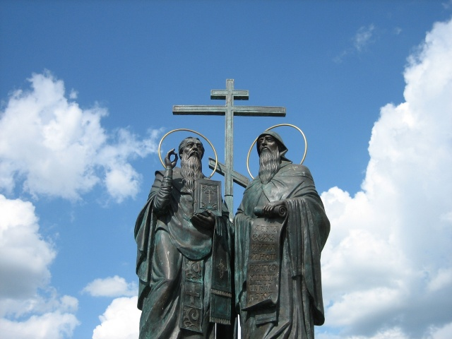 Bulgaria: Today We Mark Saints Cyril and Methodius Day