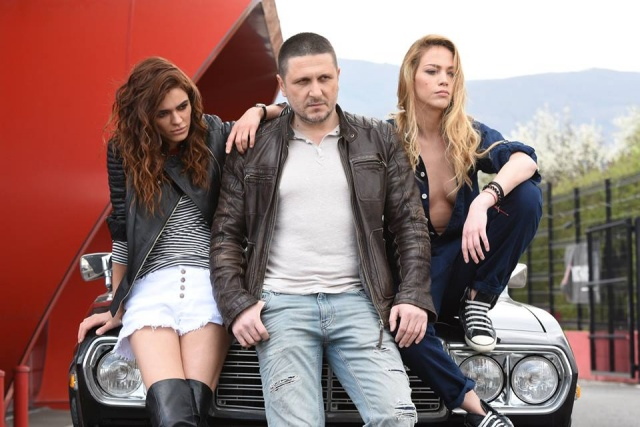 Bulgaria: Special Screening of New Bulgarian Movie 'Benzin' On May 25