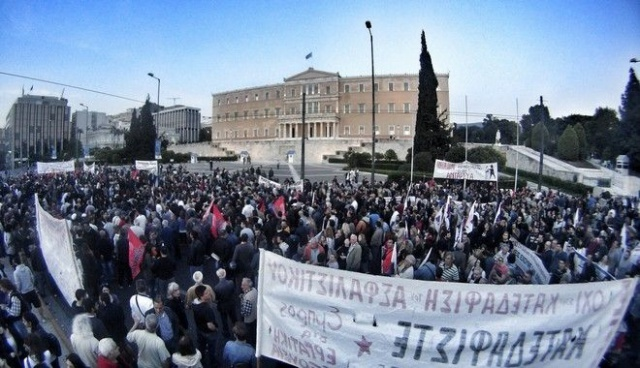 Bulgaria: General Strike to Disrupt Services Across Greece