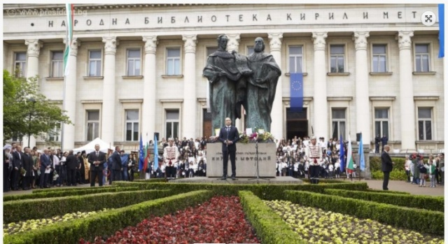 Bulgaria: President Rumen Radev: 'In The Hierarchy of Spirit and Culture, the Leaders are Not Politicians but the Knights of Letters