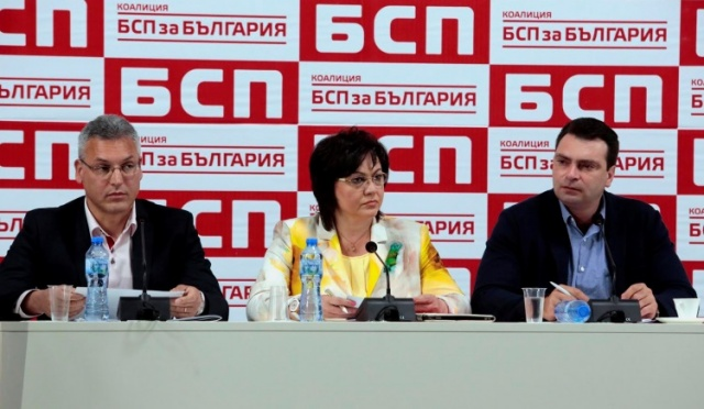 Bulgaria: BSP to Propose Mixed Electoral System