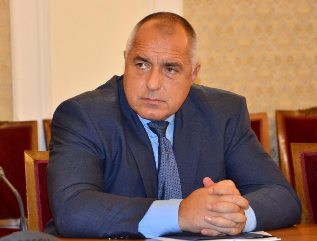 Bulgaria: Bulgaria's Prime Minister Boyko Borisov will participate in the 22nd World Petroleum Congress in Istanbul