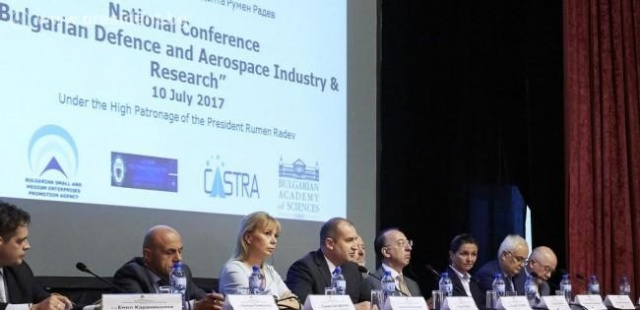 Bulgaria: National Conference Discusses Defence and Aerospace Industry