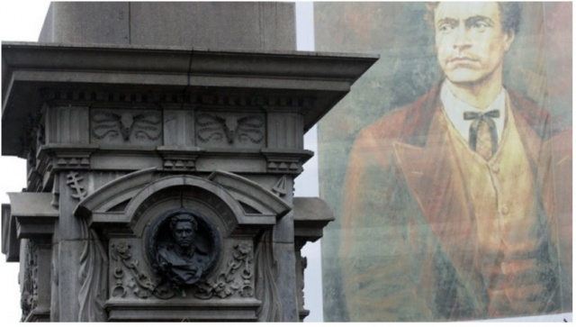 Bulgaria: Bulgaria Marks 180th Birth Anniversary of Vasil Levski