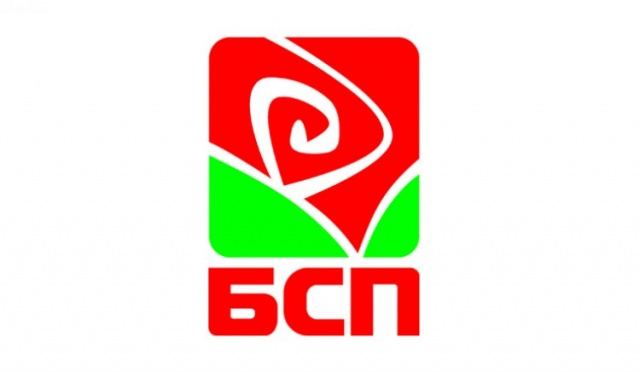 Bulgaria: Bulgarian Socialist Party to Ask the Specialised Prosecutor's Office to Publish a List of Politicians Funded by KTB
