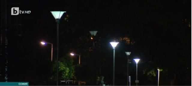 Bulgaria: 10 Defective Lamps Have Been Already Changed in 'Vazrazhdane' Park in Sofia