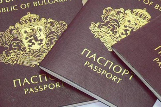 Bulgaria: The Cabinet Reduces the Fee for Issuing a Passport Abroad by 17 Euros