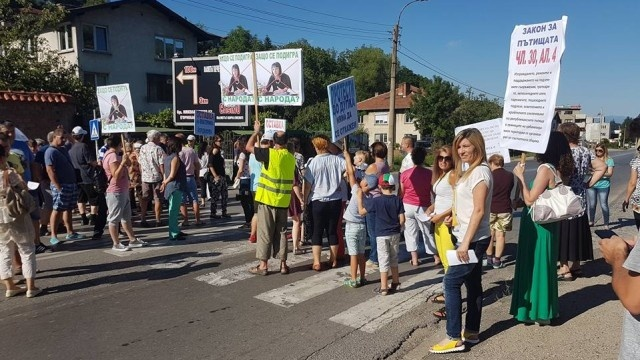 Bulgaria: Protesters will Block E-79 at Vladaya