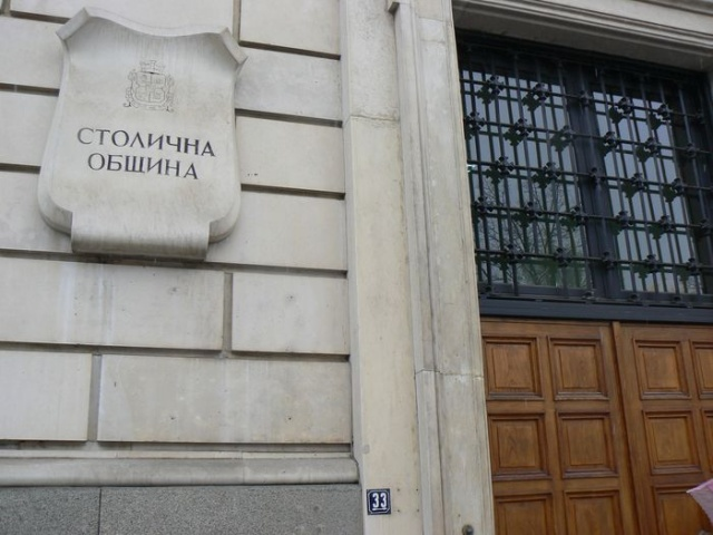 Bulgaria: Sofia Municipality Provided BGN 100 Thousand for Researchers and New Website