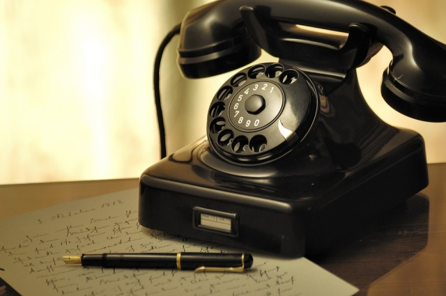 Bulgaria: Units to Counteract Phone Scams Were Set Up in Several Cities in Bulgaria