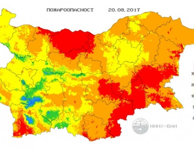 Bulgaria: Risk of Fires in Bulgaria Remains High