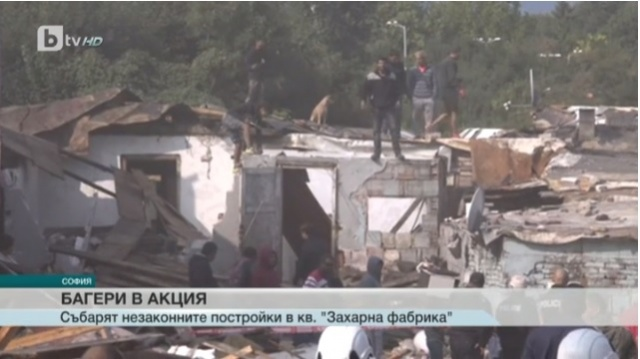 Bulgaria: Sofia Municipality Started Operation For Demolition Of Illegal Roma Homes in Sofia's Neighbourhood 'Zaharna Fabrika'