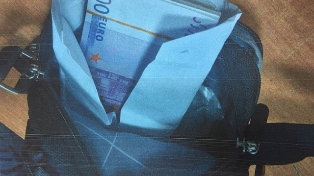 Bulgaria: EUR 85,500 were Seized at Sofia Airport