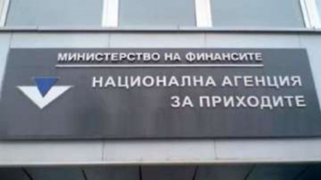 Bulgaria: The Business will Save over BGN 1.1 Million after Changes in the Tax Code
