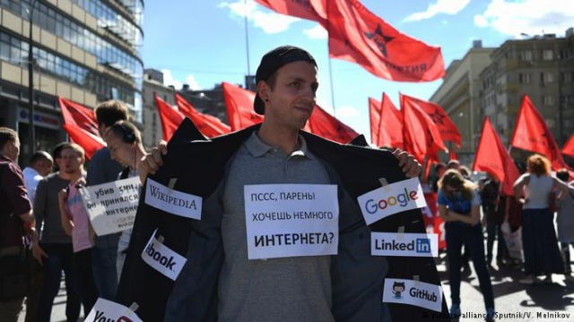 Bulgaria: Thousands Protested in Russia Against Restriction of Freedom of the Internet