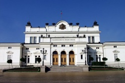 Bulgaria: The 44th National Assembly Opened its Second Parliamentary Session