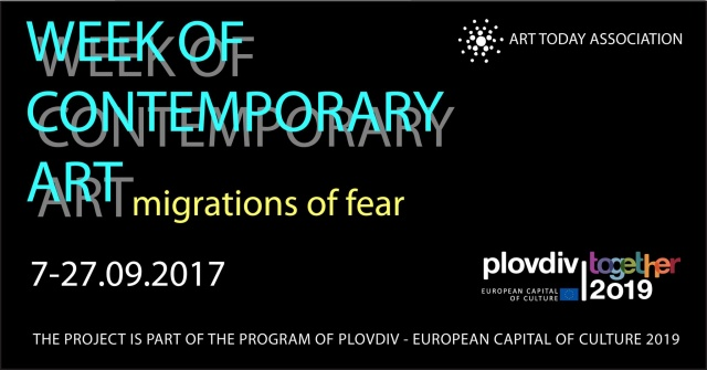 Bulgaria: Week of Contemporary Art to be Hold in Plovdiv on September 8