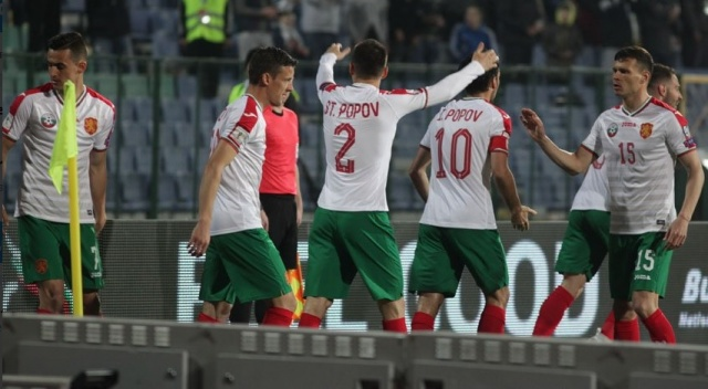 Bulgaria: Bulgaria has Climbed 14 Places and is Among the Top 40 in the FIFA Rankings