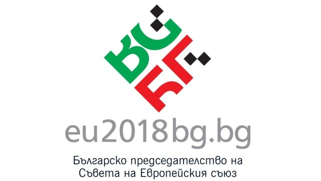 Bulgaria: 250 000 BGN Will Cost the Office Equipment for the Bulgarian Presidency of the Council of EU