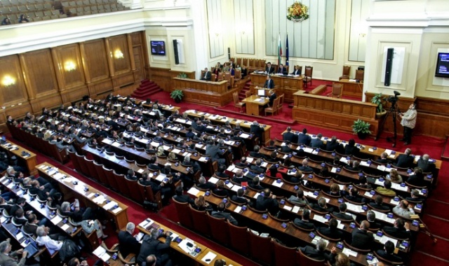 Bulgaria: Bulgarian National Assembly Elected a Total of 11 Members of the Supreme Judicial Council