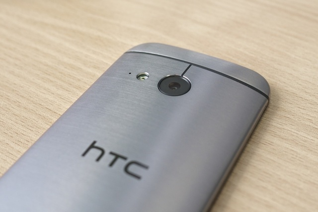 Bulgaria: Google Inks $1.1bn Smartphone Deal with Taiwan's HTC