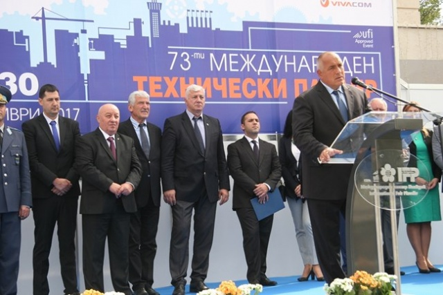 Bulgaria: Prime Minister Boyko Borisov Opened the International Technical Fair in Plovdiv