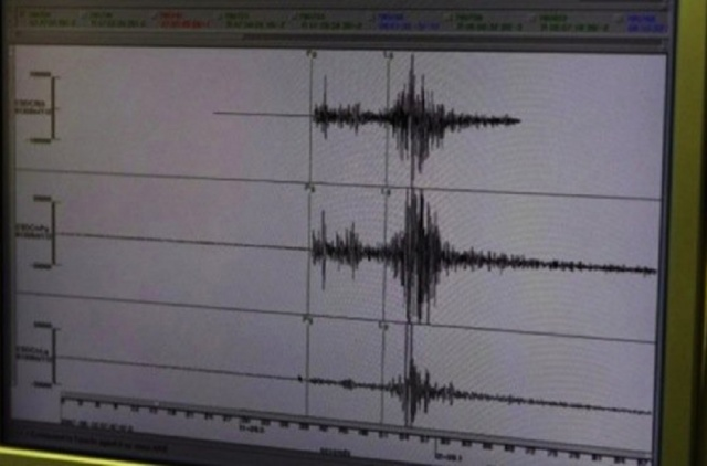 Bulgaria: Powerful Earthquake Near Fiji