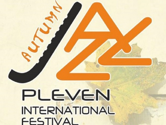 Bulgaria: International Autumn Jazz Festival in Pleven