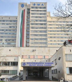 Bulgaria: Military Medical Academy Marks the European Week of Donorship.