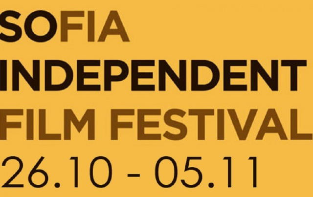 Bulgaria: Sofia Independent Film Festival to Support Bulgarian Cinema