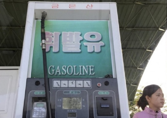 Bulgaria: North Korea Stopped Gasoline Sales