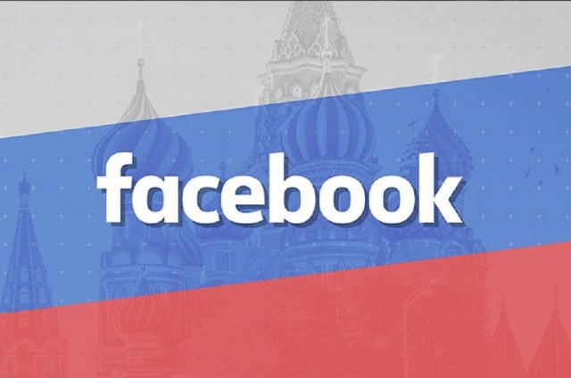 Bulgaria: Facebook will Rethink the Principles and Regulation of Political Advertising