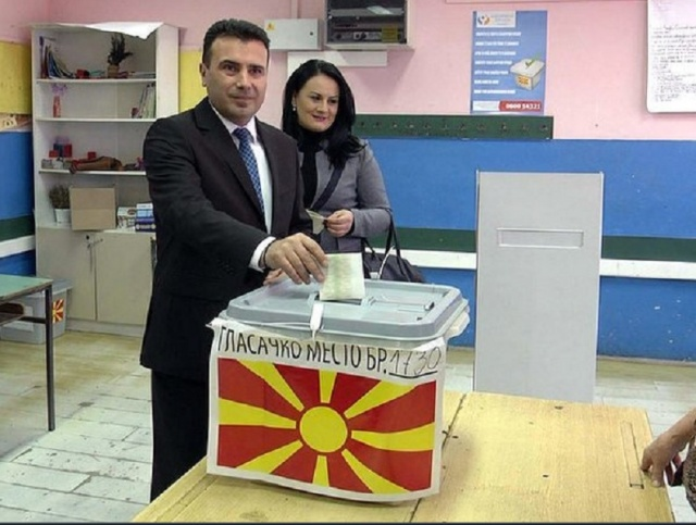 Bulgaria: Zoran Zaev's Party Won the Local Elections in Macedonia