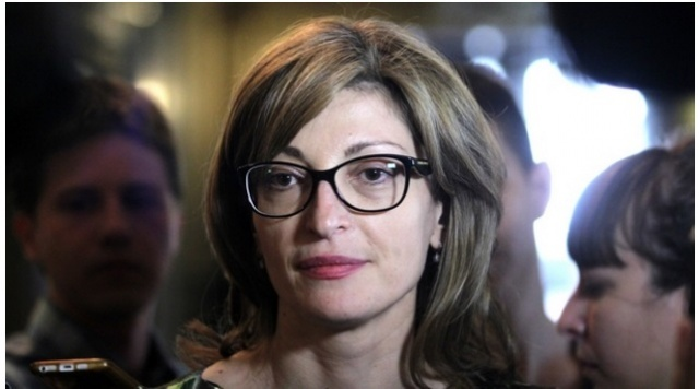 Bulgaria: Minister of Foreign Affairs Ekaterina Zaharieva will be on a Two-Day Visit to France