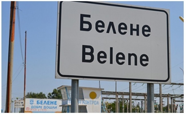 Bulgaria: Russian Company Ready to Invest in Belene NPP