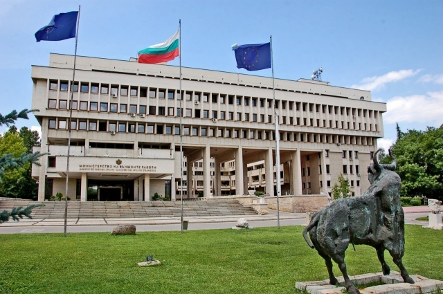 Bulgaria: Bulgarian Foreign Ministry: Bulgaria Respects the Constitutional Order of Spain