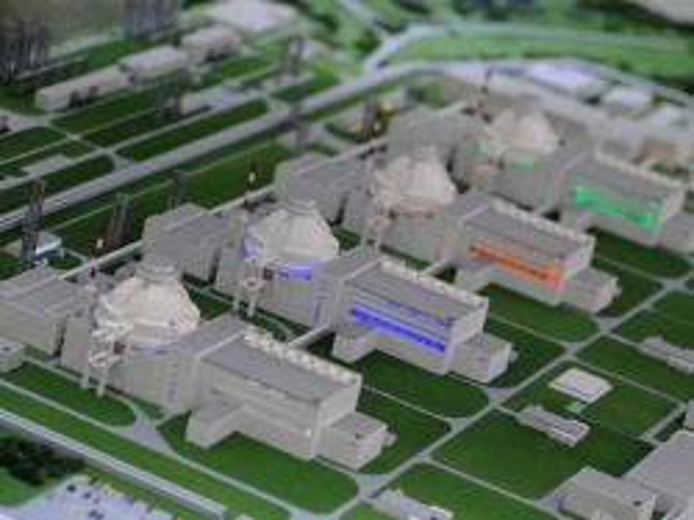Bulgaria: Russia's Rosatom to Start Turkish Akkuyu NPP Project Implementation Shortly