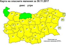 Bulgaria: NIMH: Yellow Warning Code For Strong Winds Across the Country