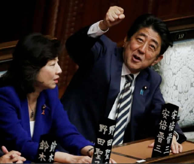 Bulgaria: Shinzo Abe was Re-elected as Prime Minister of Japan