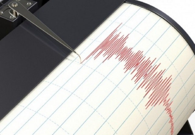 Bulgaria: Earthquake of 5.1 on the Richter Scale in Japan