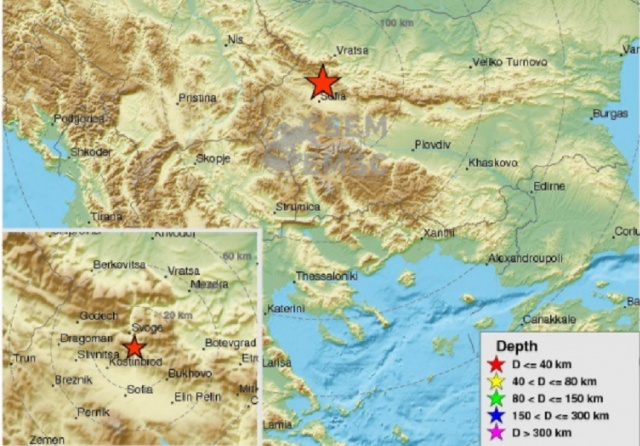 Bulgaria: Earthquake with a Force 4 on the Richter Scale near Svoge, People Felt it in Sofia